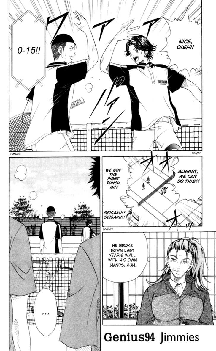 Prince of Tennis 94 Page 1