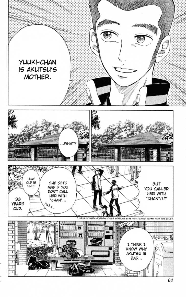 Prince of Tennis 109 Page 2