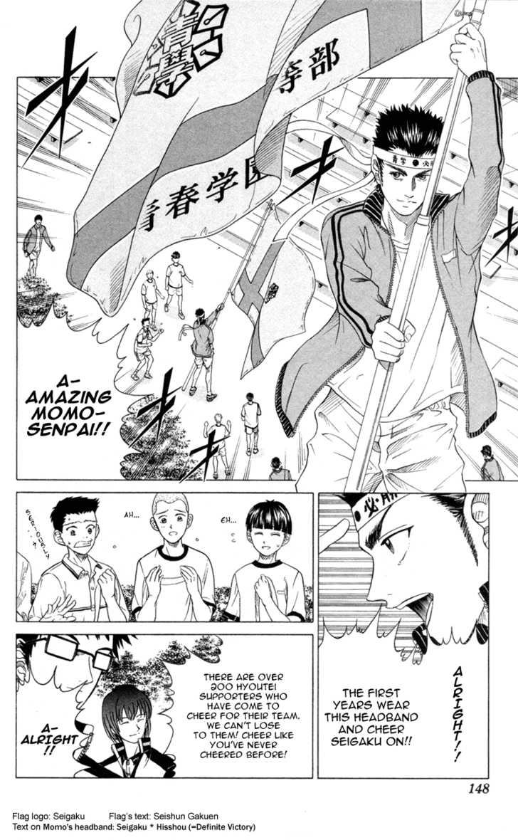 Prince of Tennis 122 Page 4