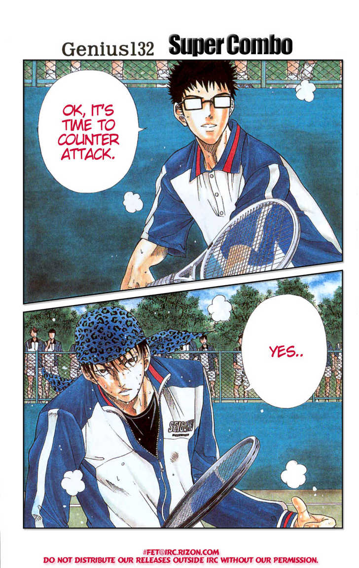 Prince of Tennis 132 Page 2