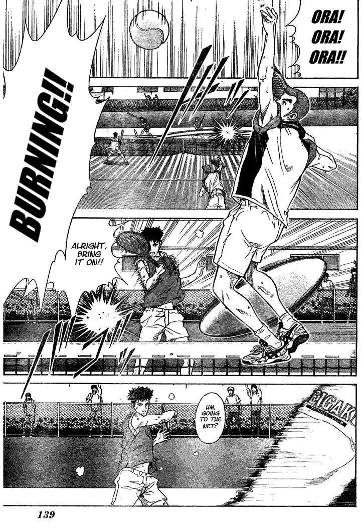 Prince of Tennis 171 Page 3