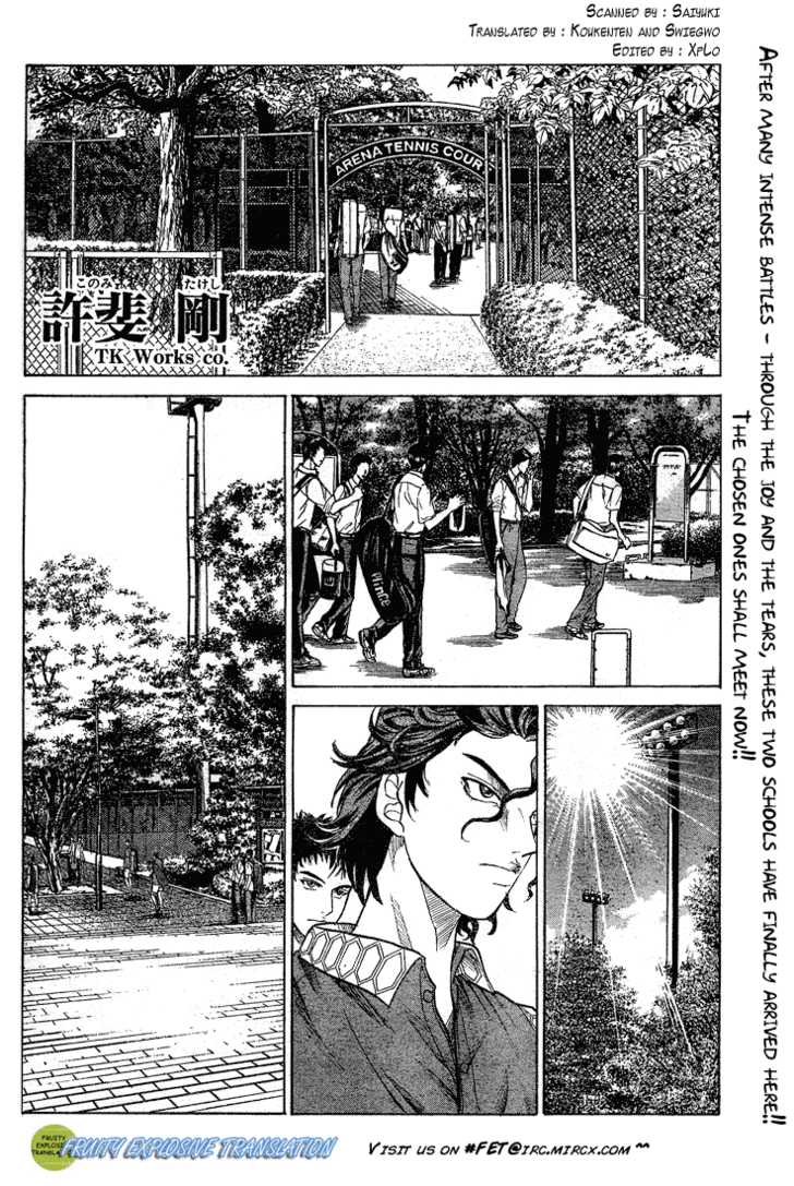 Prince of Tennis 195 Page 2