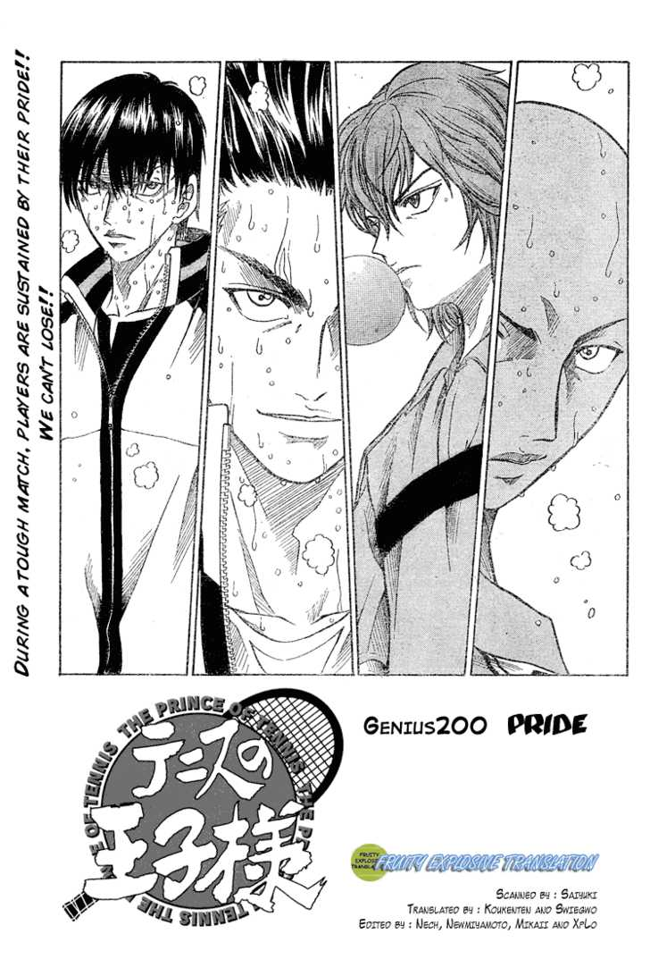 Prince of Tennis 200 Page 1