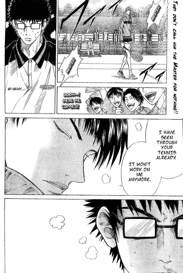 Prince of Tennis 211 Page 2