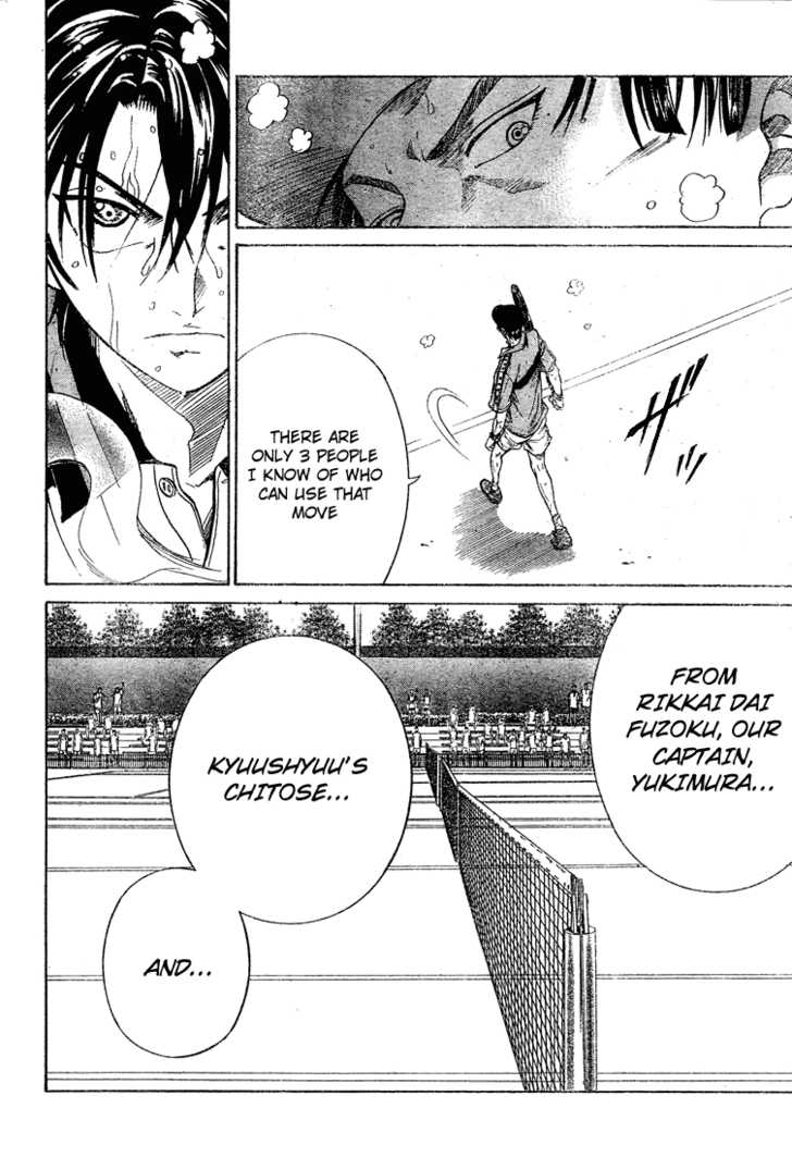 Prince of Tennis 235 Page 2