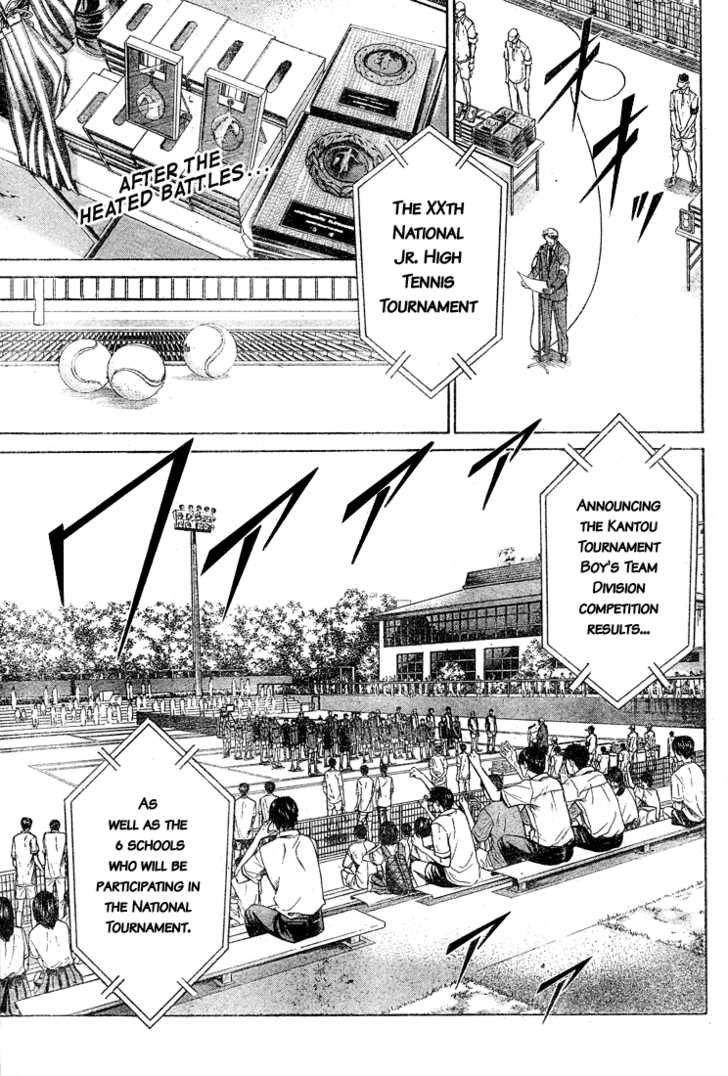 Prince of Tennis 237 Page 1