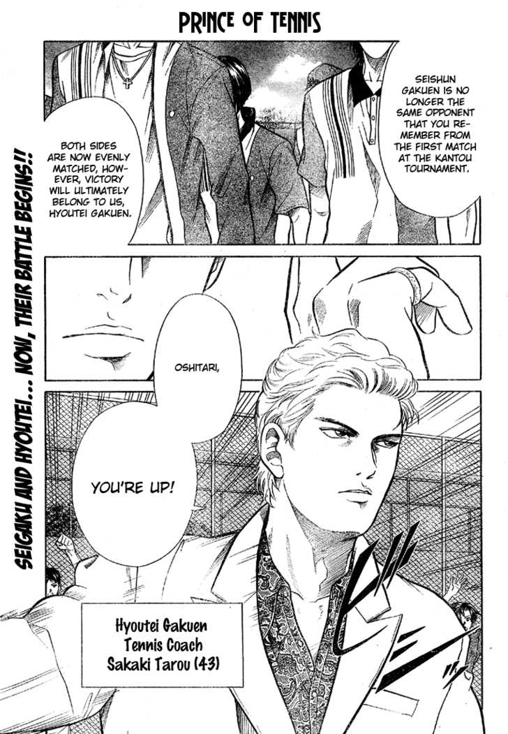 Prince of Tennis 274 Page 1