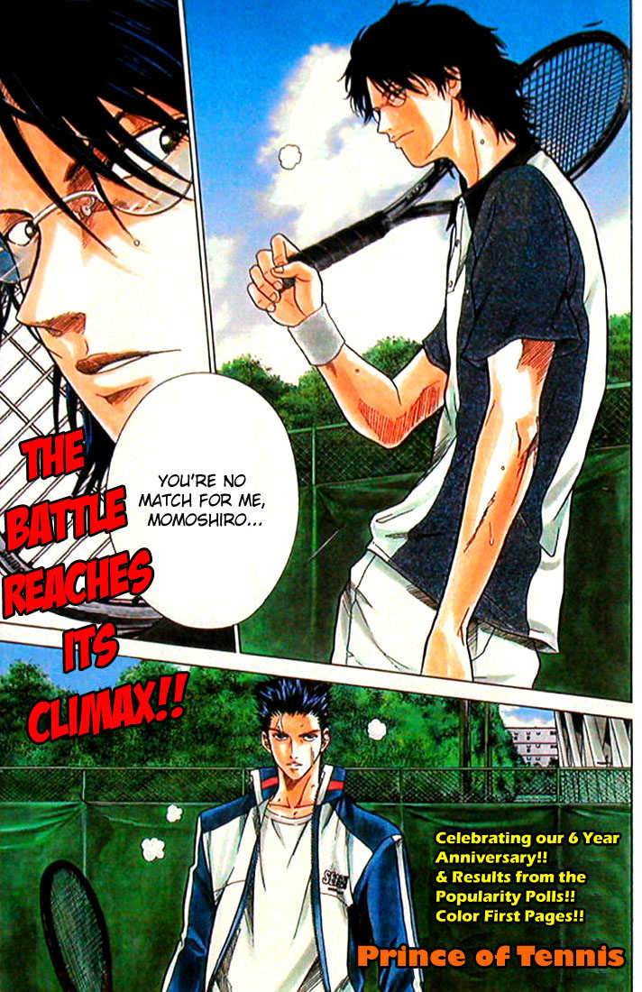 Prince of Tennis 276 Page 2