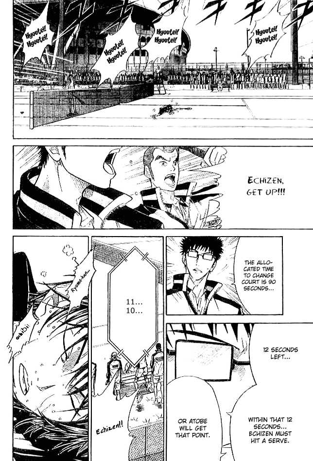 Prince of Tennis 305 Page 3
