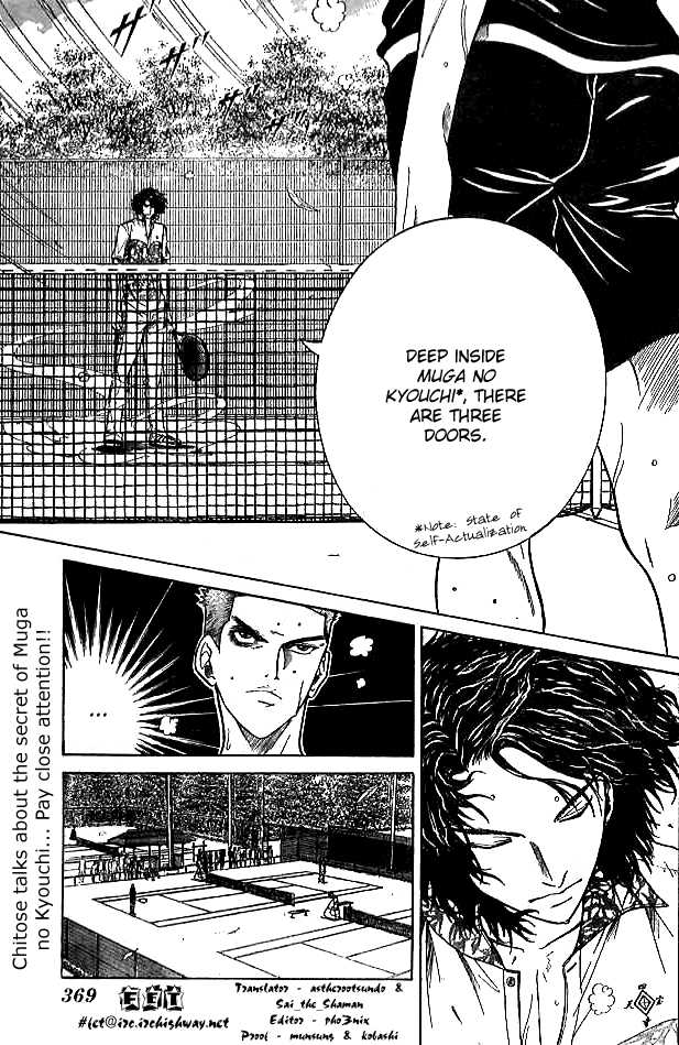Prince of Tennis 311 Page 1
