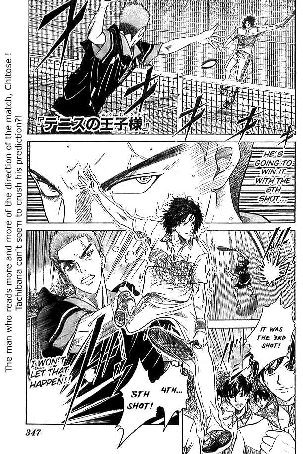 Prince of Tennis 312 Page 1