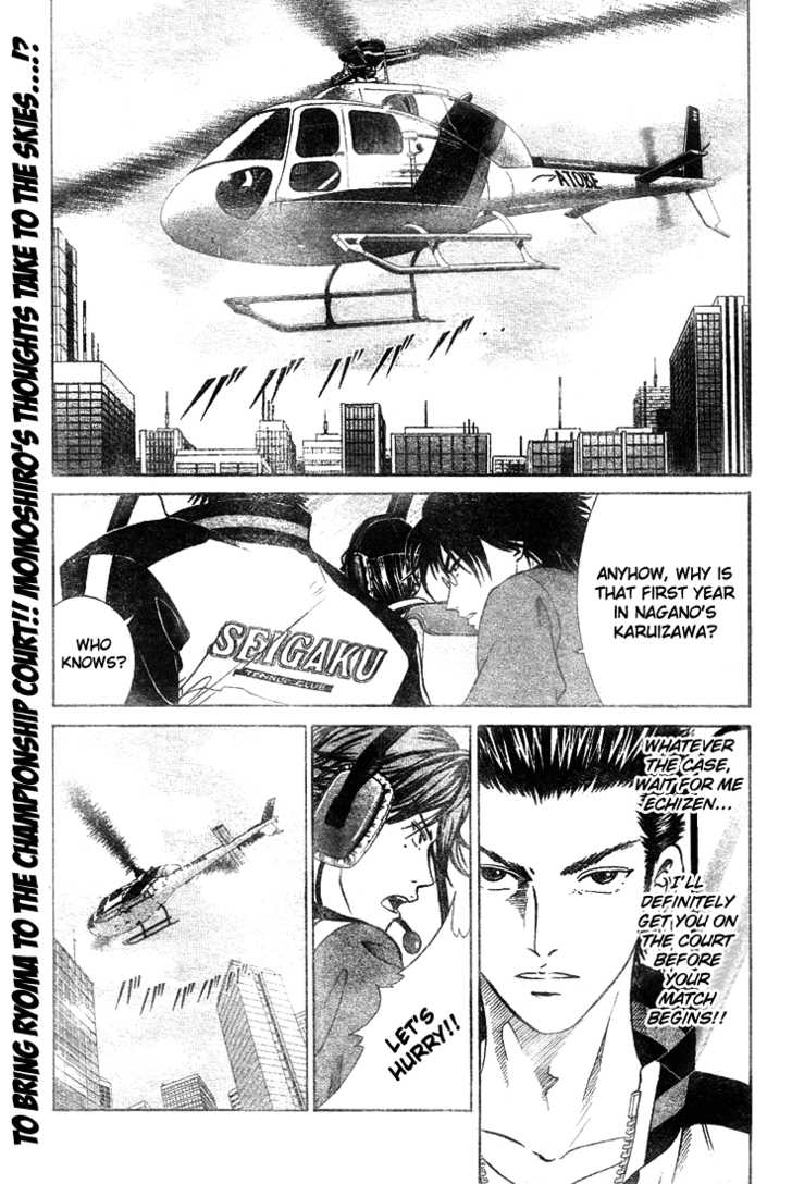 Prince of Tennis 346 Page 2