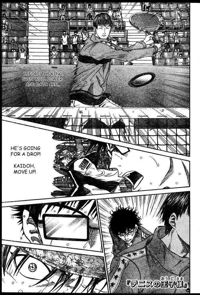 Prince of Tennis 355 Page 2