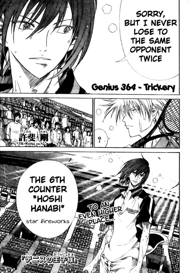 Prince of Tennis 364 Page 2
