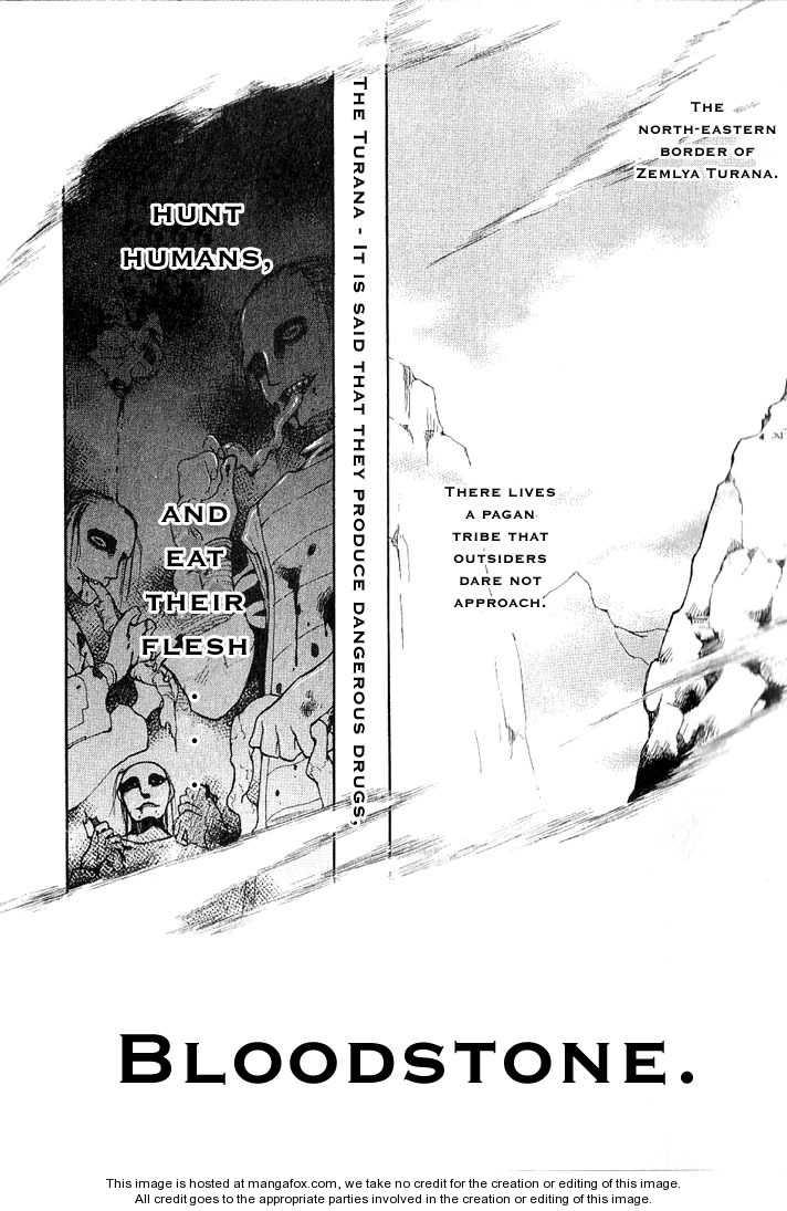 Azrael's Edge 2 Page 3