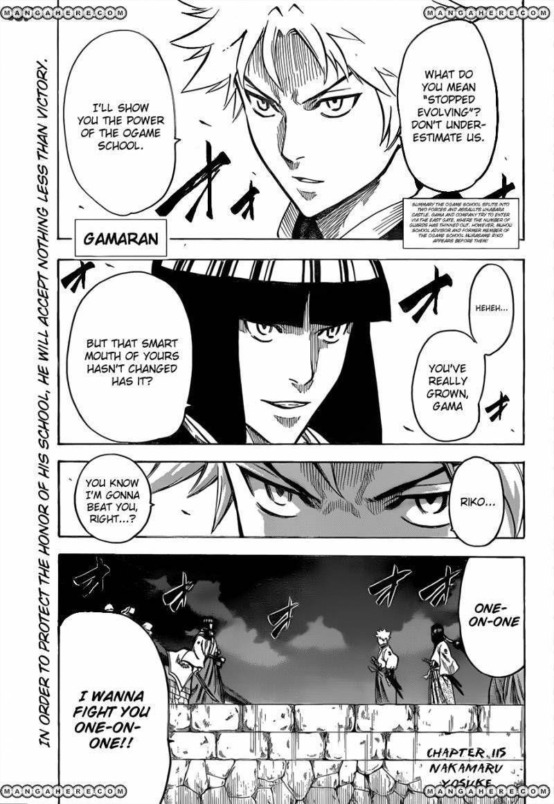 Gamaran 115 Page 2