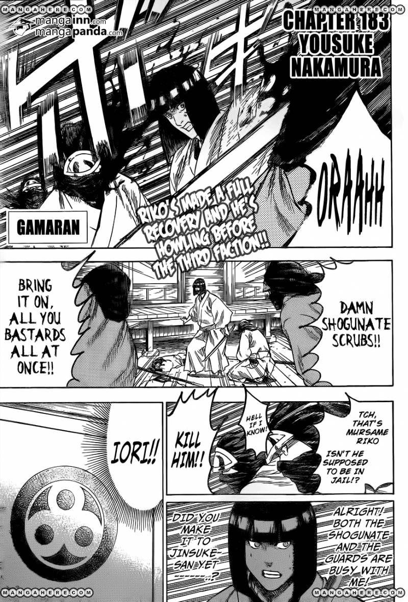 Gamaran 183 Page 1