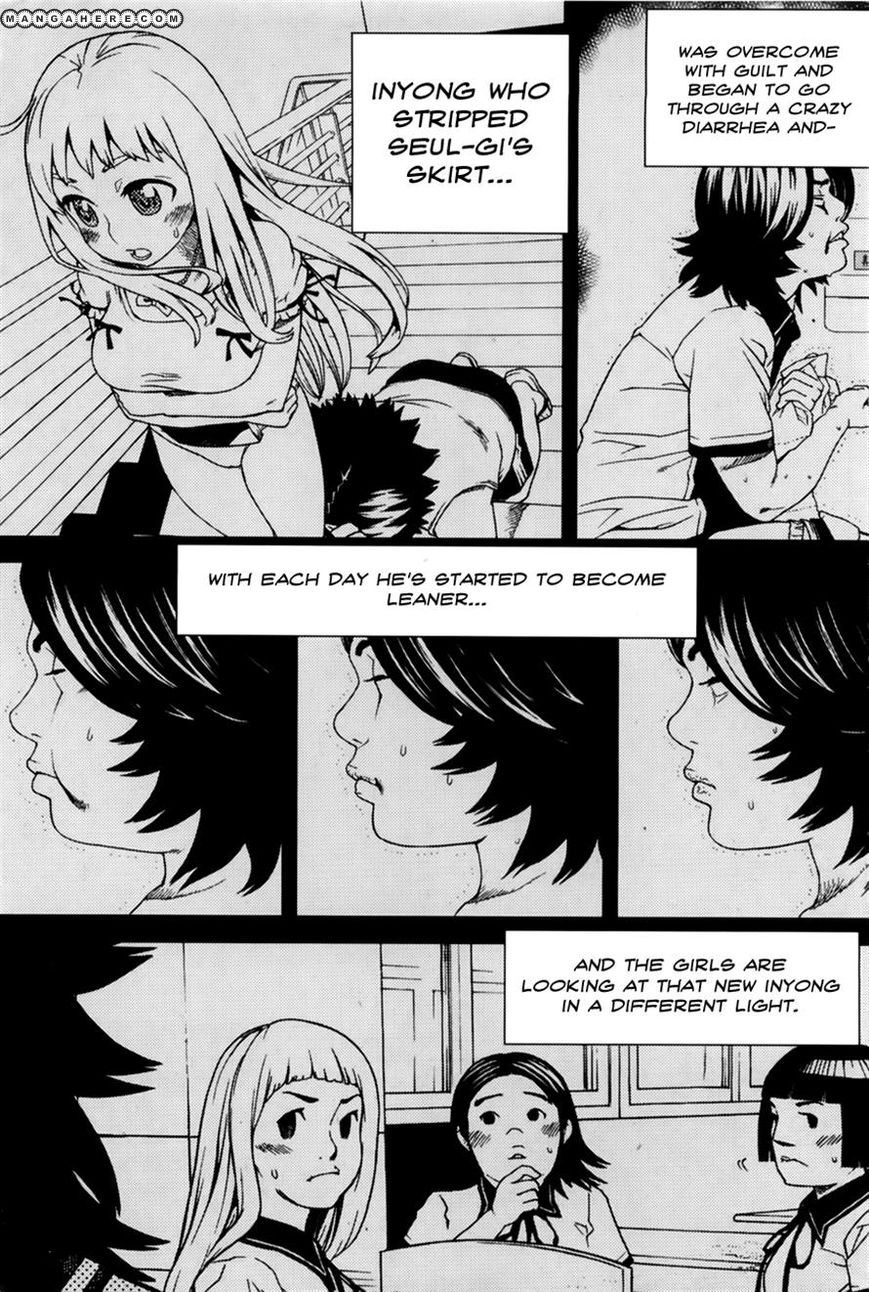 Need A Girl 51 Page 2