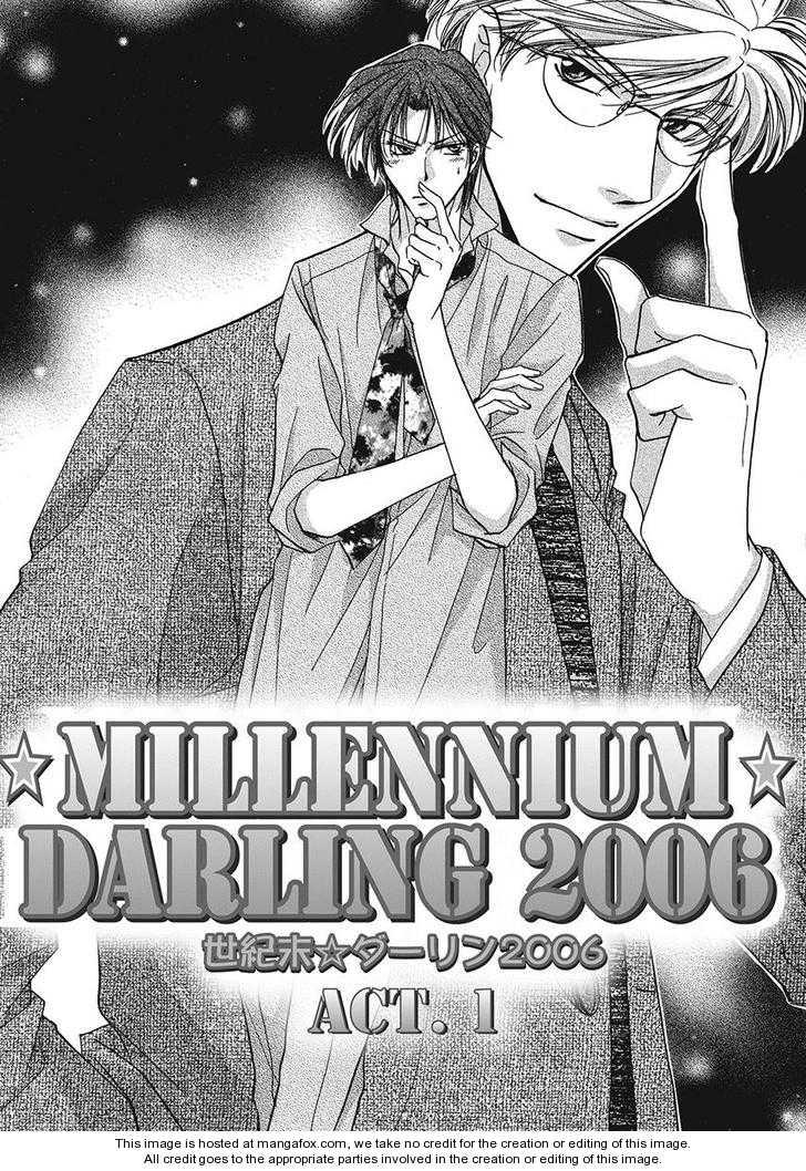 Seikimatsu Darling 2006 1 Page 1