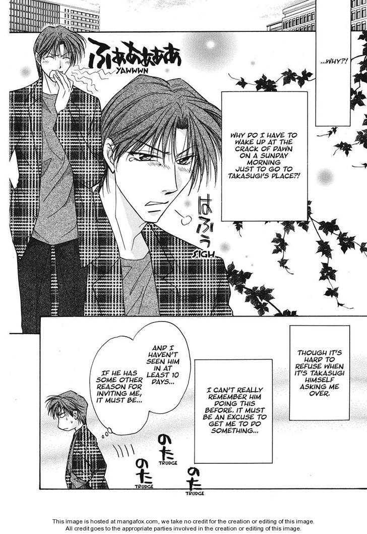 Seikimatsu Darling 2006 1 Page 2