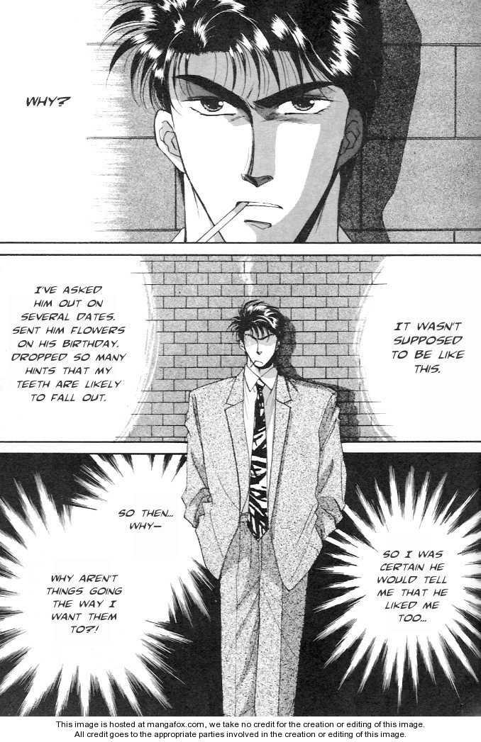 Seikimatsu Darling 1 Page 1