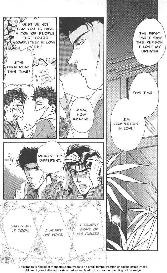 Seikimatsu Darling 1 Page 3
