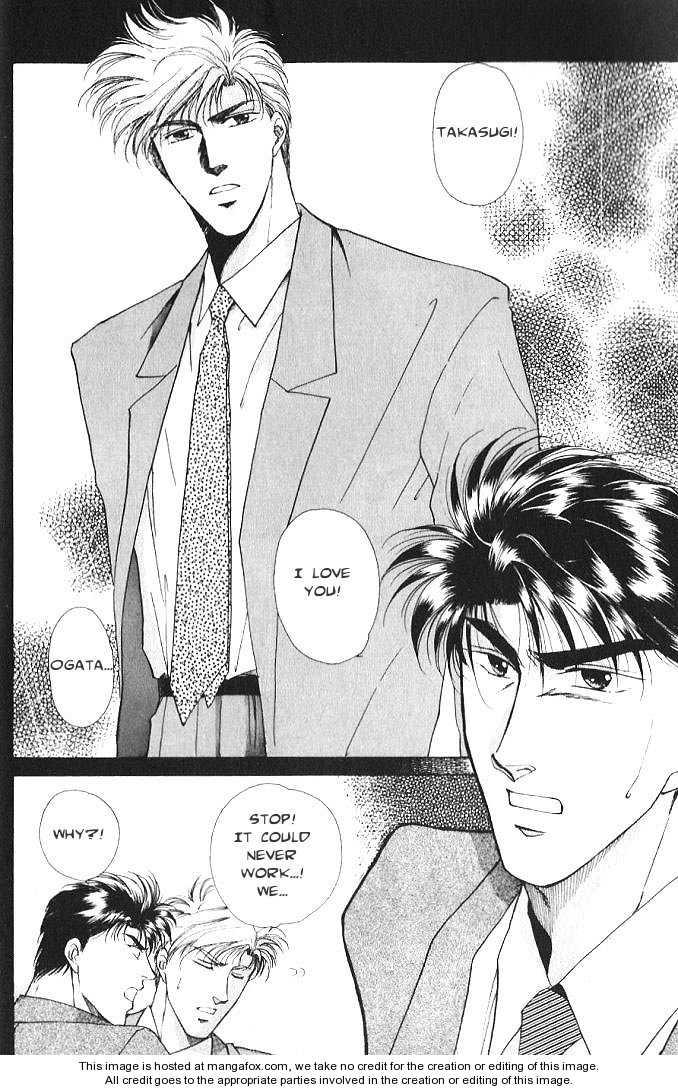 Seikimatsu Darling 2.1 Page 2