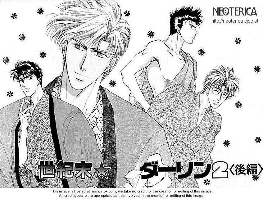 Seikimatsu Darling 2.2 Page 2
