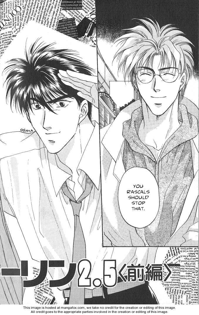 Seikimatsu Darling 2.5 Page 2