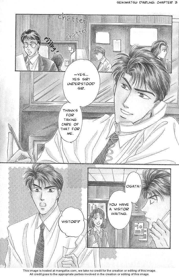 Seikimatsu Darling 3 Page 1