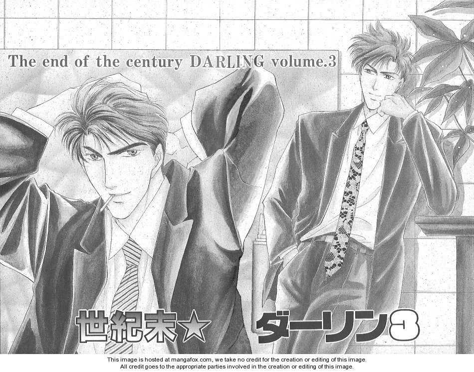 Seikimatsu Darling 3 Page 2