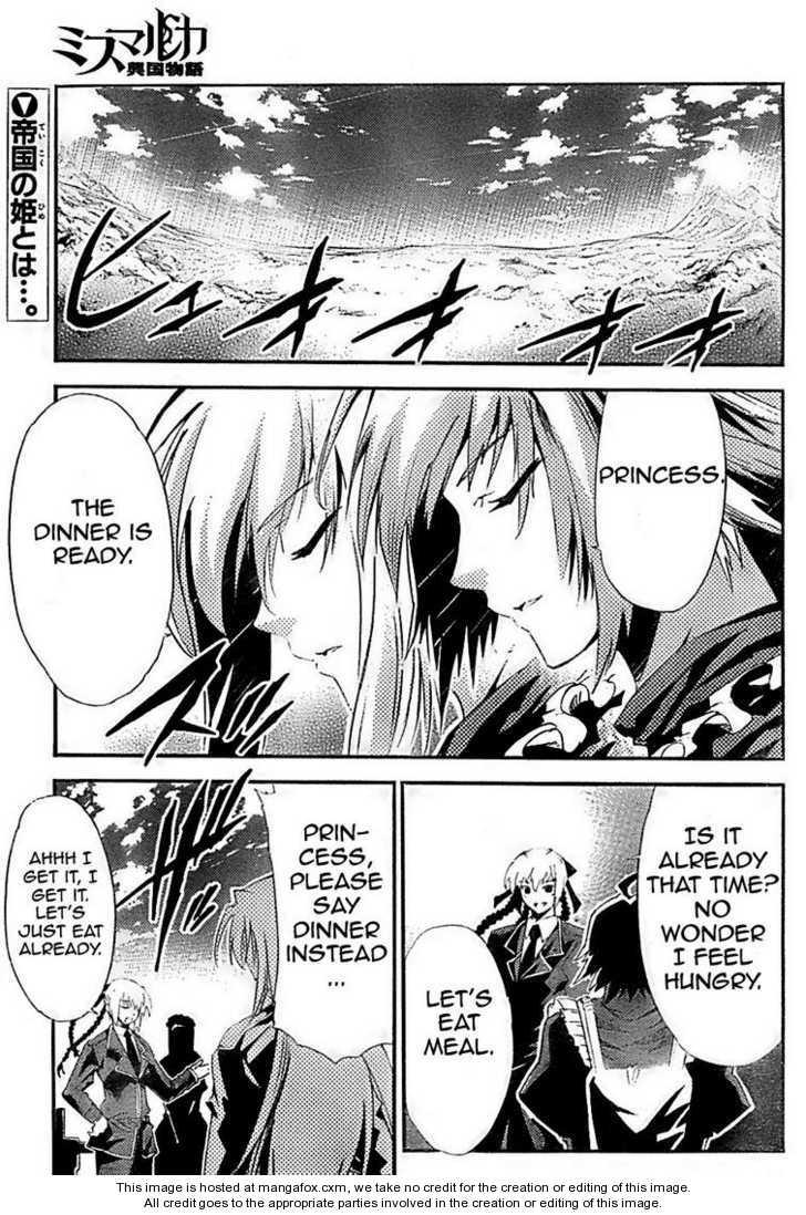 Misumaruka Koukoku Monogatari 2 Page 1