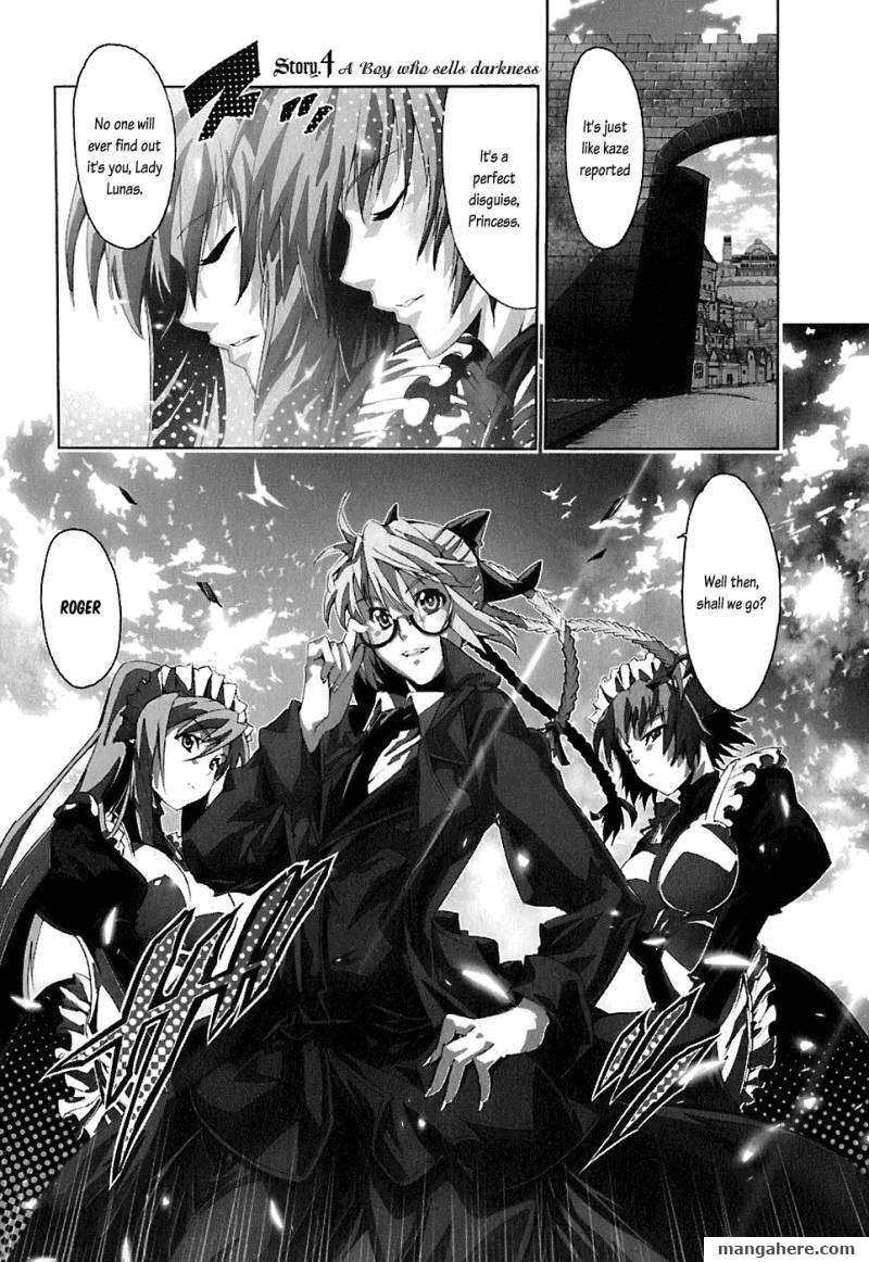 Misumaruka Koukoku Monogatari 4 Page 2
