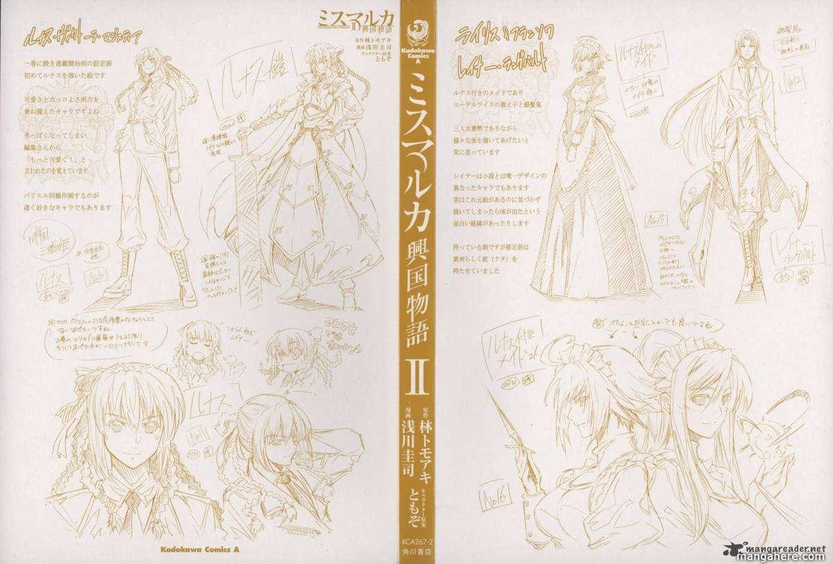 Misumaruka Koukoku Monogatari 6 Page 2