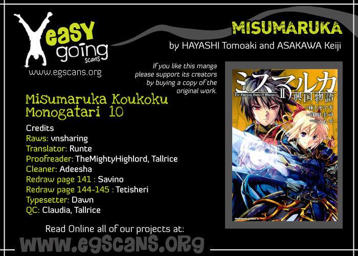 Misumaruka Koukoku Monogatari 10 Page 1