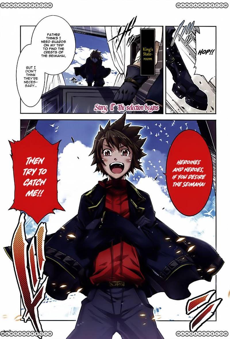 Misumaruka Koukoku Monogatari 11 Page 2