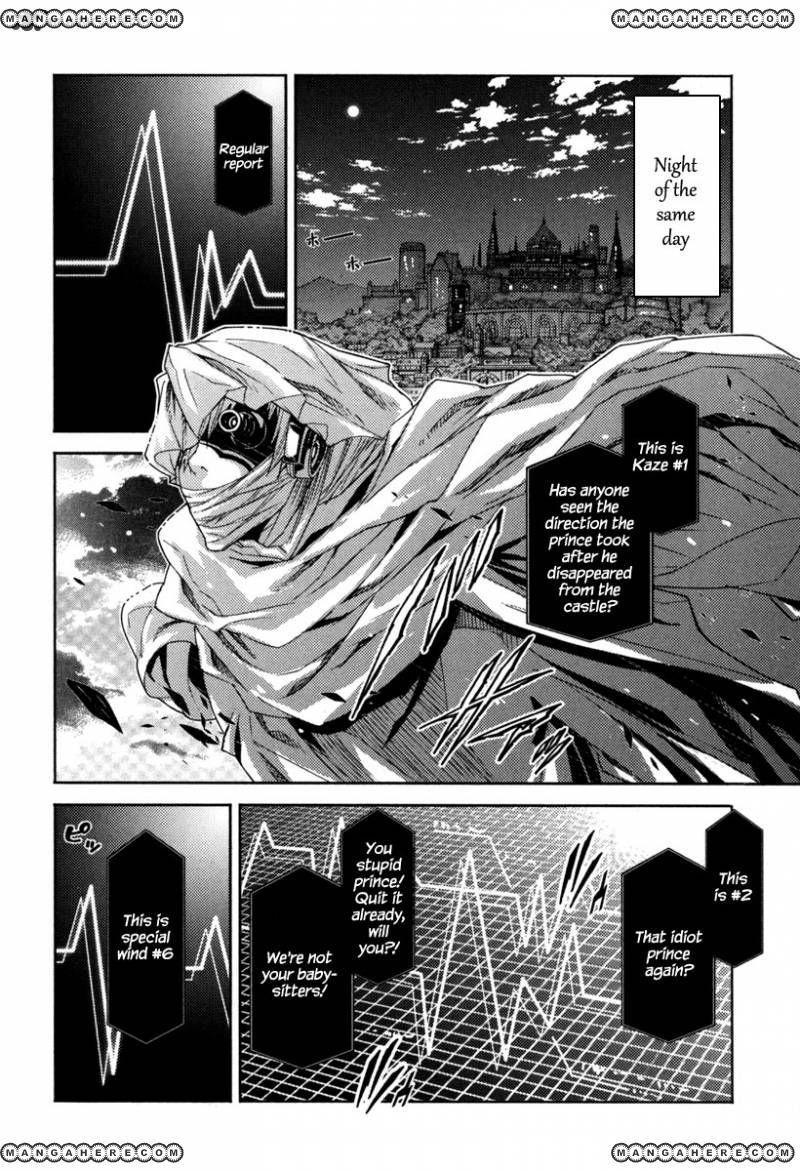 Misumaruka Koukoku Monogatari 13 Page 2