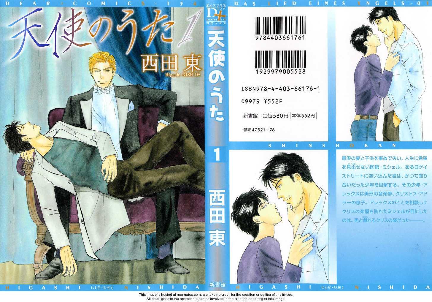 Tenshi no Uta (NISHIDA Higashi) 1 Page 2