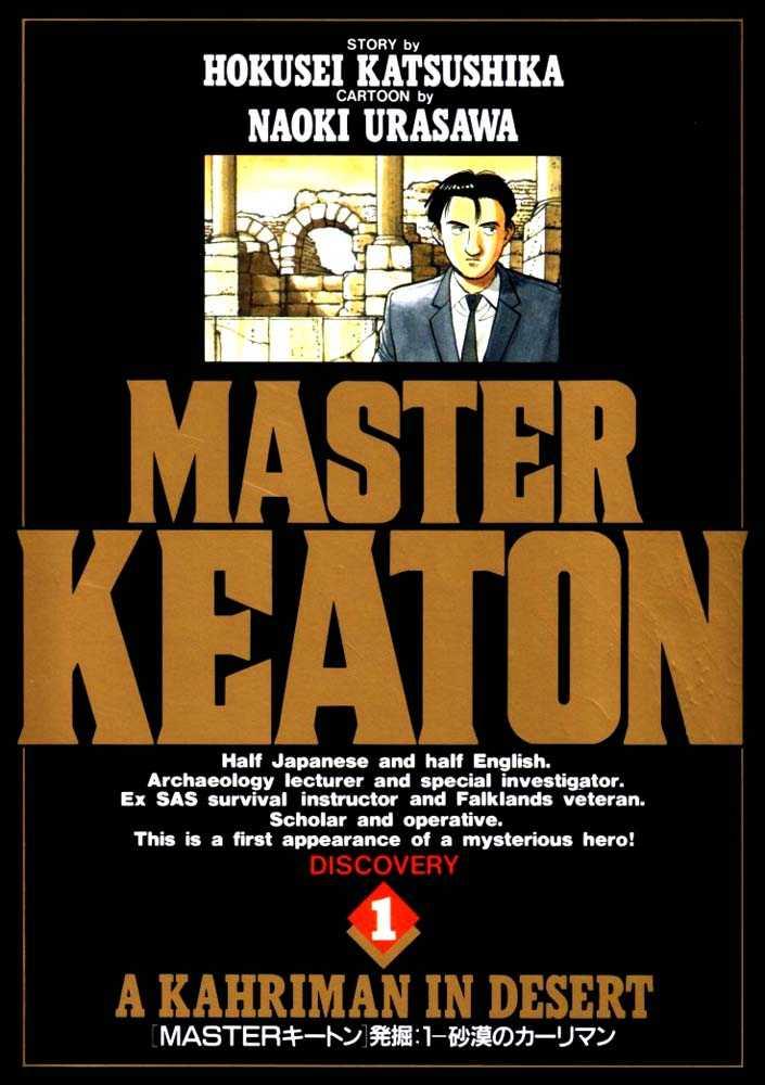 Master Keaton 1 Page 1