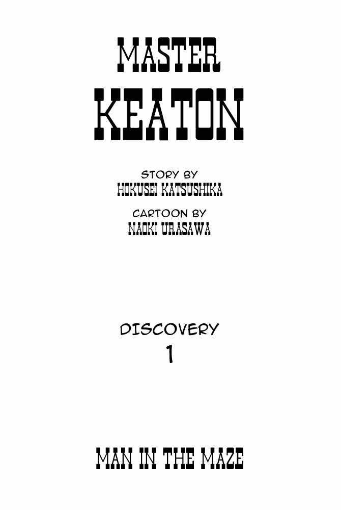 Master Keaton 1 Page 3