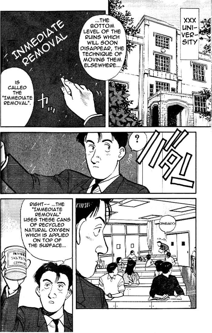 Master Keaton 3 Page 2