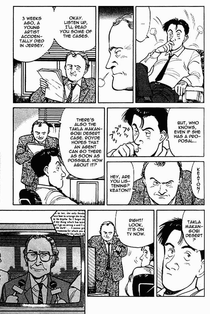 Master Keaton 4 Page 3