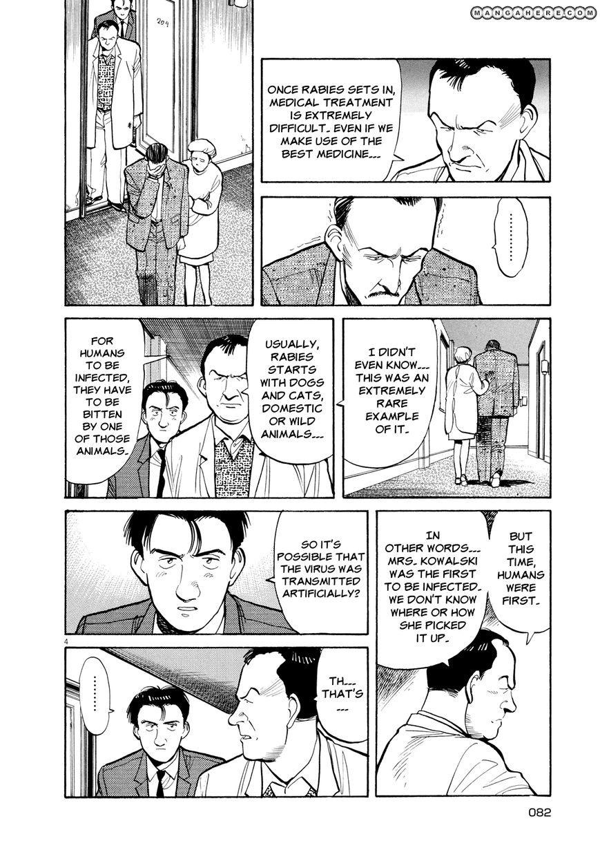 Master Keaton 16 Page 4