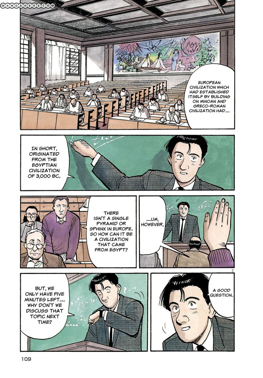 Master Keaton 17 Page 3