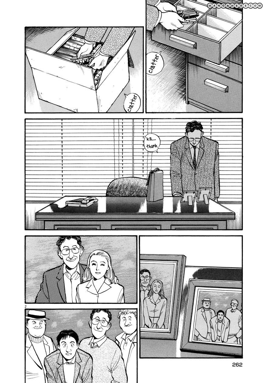 Master Keaton 23 Page 2