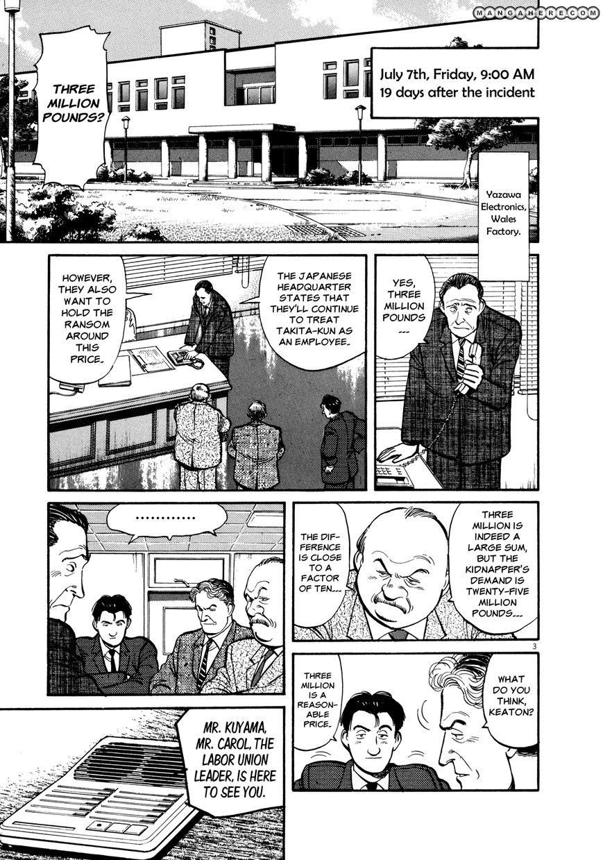 Master Keaton 27 Page 3