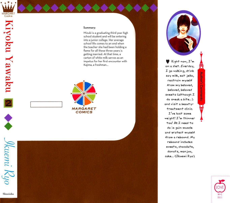 Kiyoku Yawaku 5.1 Page 3