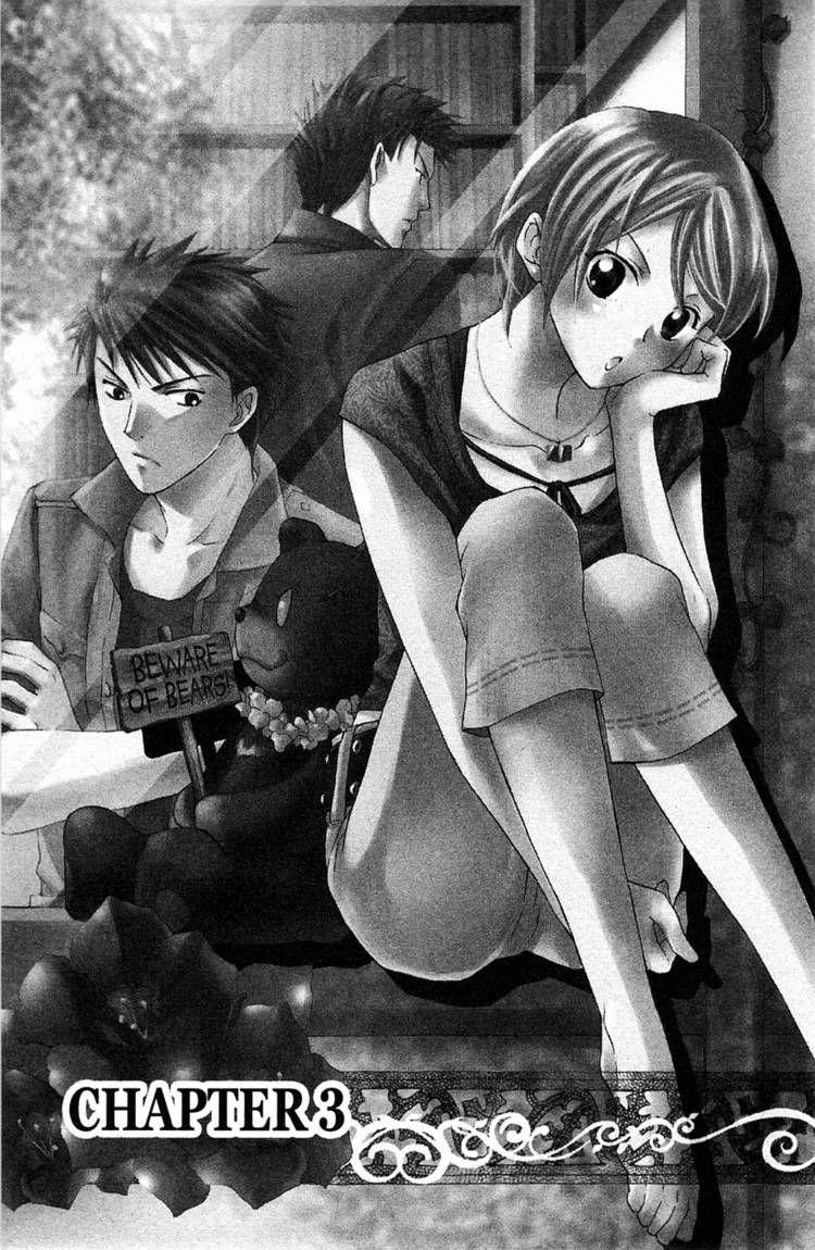 Toshokan Sensou: Love & War 3 Page 1