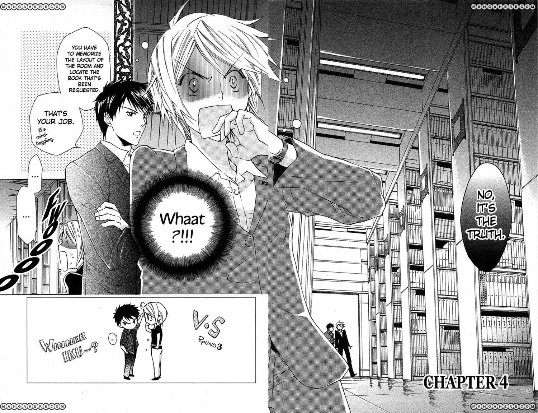 Toshokan Sensou: Love & War 4 Page 2