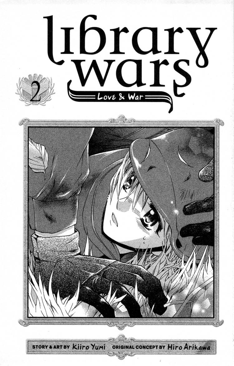 Toshokan Sensou: Love & War 5 Page 2